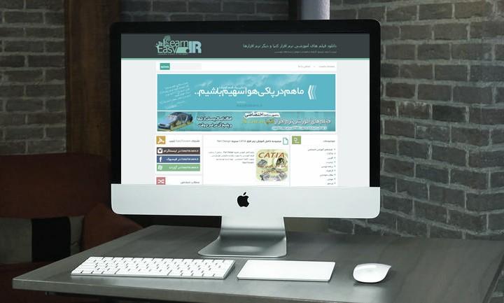 طراحی سایت EasyToLearn.ir