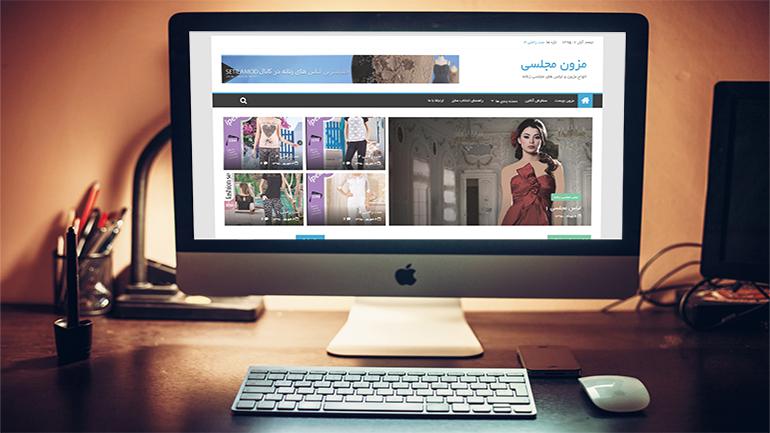 طراحی سایت MezonMajlesi.com